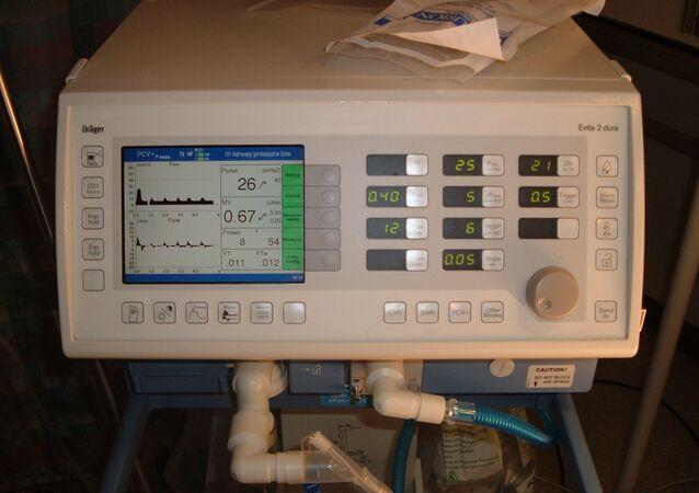 Empresa anunciou que irá colaborar com tecnologias e soluções hospitalares para combate à COVID-19