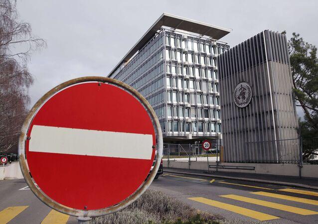 Sede da Organização Mundial da Saúde (OMS), em Genebra, Suíça