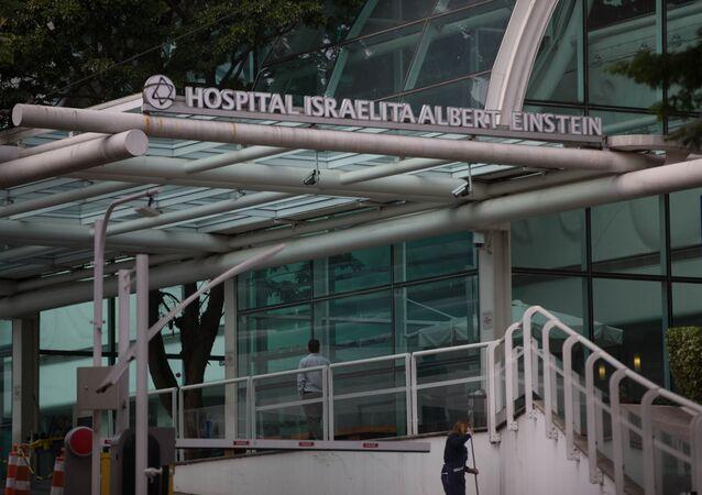 Fachada do Hospital Israelita Albert Einstein, em São Paulo