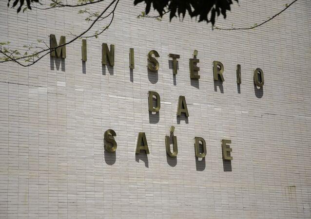 Fachada de prédio do Ministério da Saúde, na Esplanada dos Ministérios, em Brasília, em 16 de março de 2020