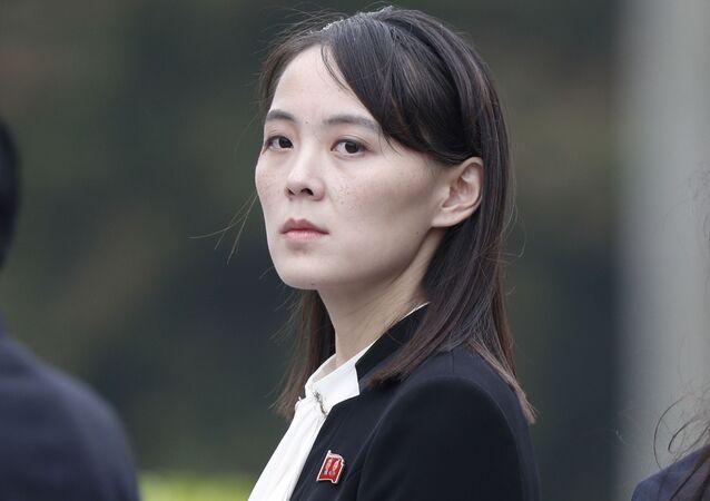 Kim Yo-jong, irmã do líder da Coreia do Norte Kim Jong-un, durante cerimônia em Hanói, Vietnã (imagem de arquivo)