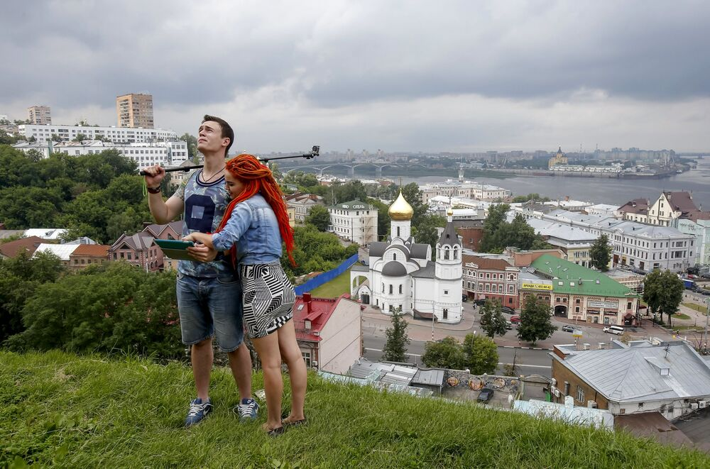 Vista da cidade de Nizhny Novgorod