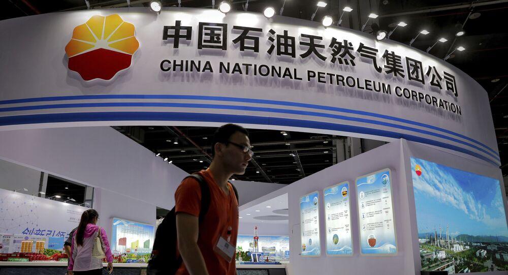 Corporação Nacional de Petróleo da China