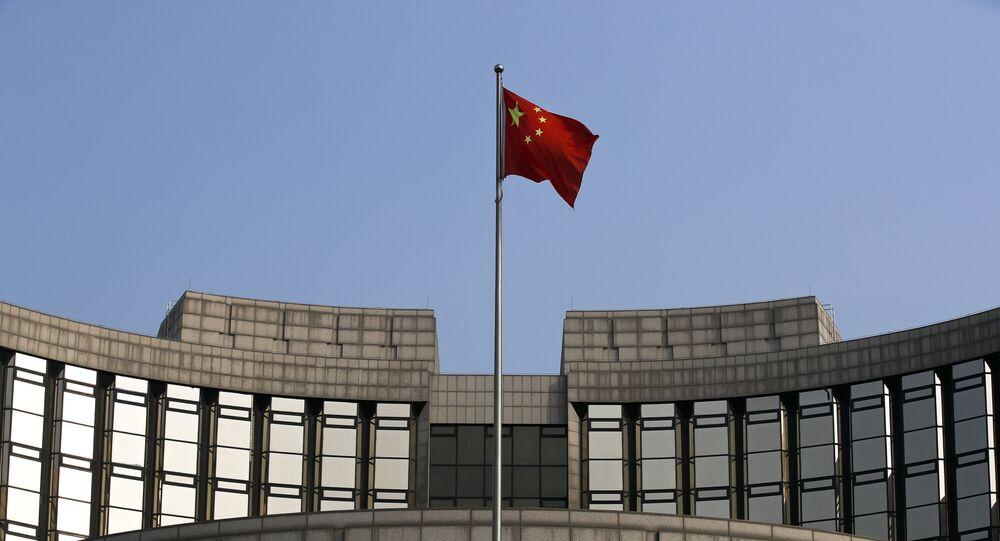 Edifício do Banco Central da China