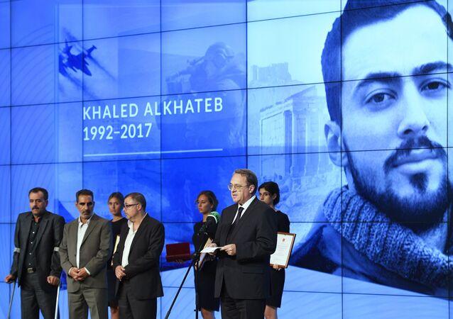 Cerimônia de premiação do Prêmio Khaled Alkhateb da emissora russa RT, 30 de julho de 2018