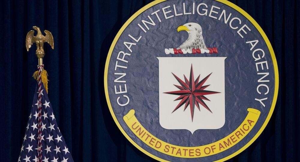 O selo da Agência Central de Inteligência na sede da CIA