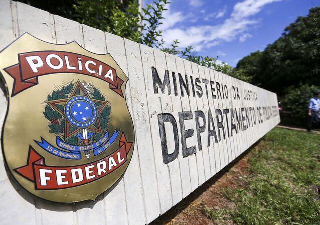 Sede da Polícia Federal em Brasília.