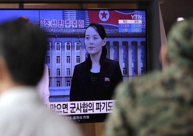 Chefe de gabinete da Coreia do Norte, Kim Yo Jong, em imagem na televisão sul-coreana, Seul, 4 de junho de 2020