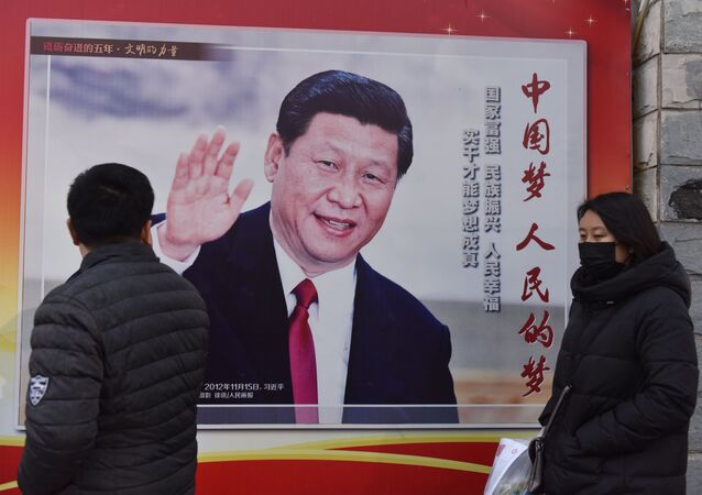 Imagem do presidente da China Xi Jinping em rua de Pequim (foto de arquivo)