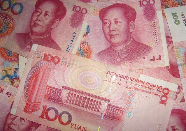 Foto de notas yuan