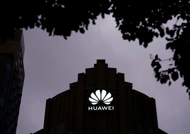 Nova loja principal da Huawei antes da abertura oficial em 24 de junho em Xangai, em meio à propagação da doença do coronavírus (COVID-19), China, 23 de junho de 2020