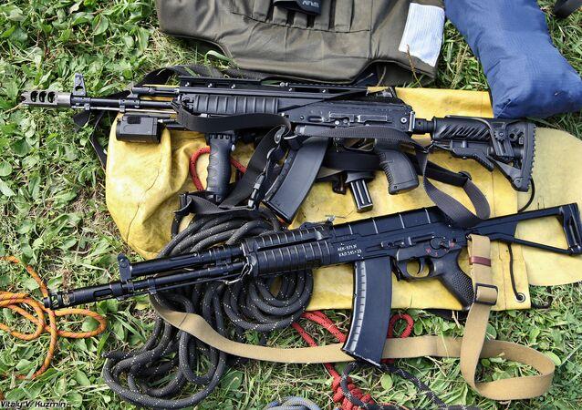 Fuzis de assalto AEK-971