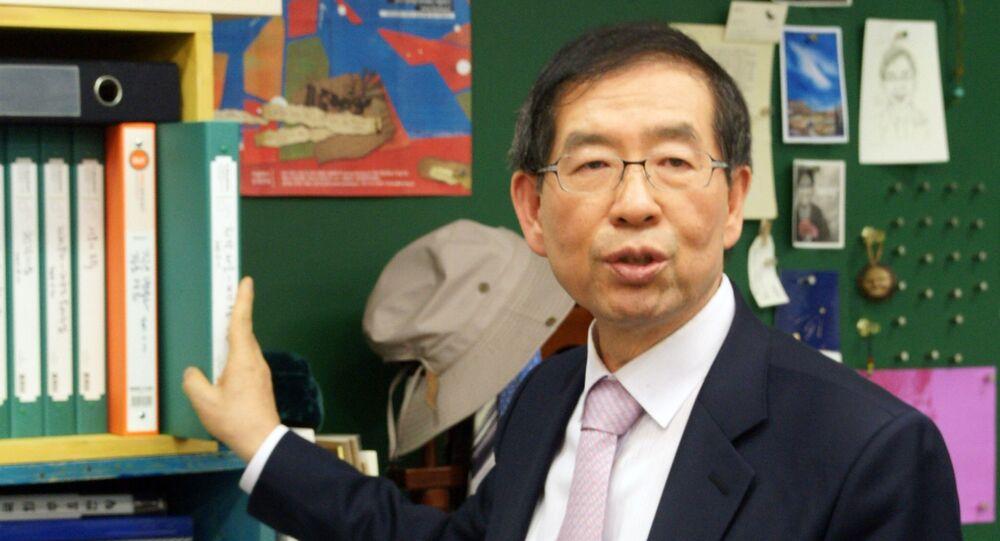 Park Won-sun, prefeito de Seul