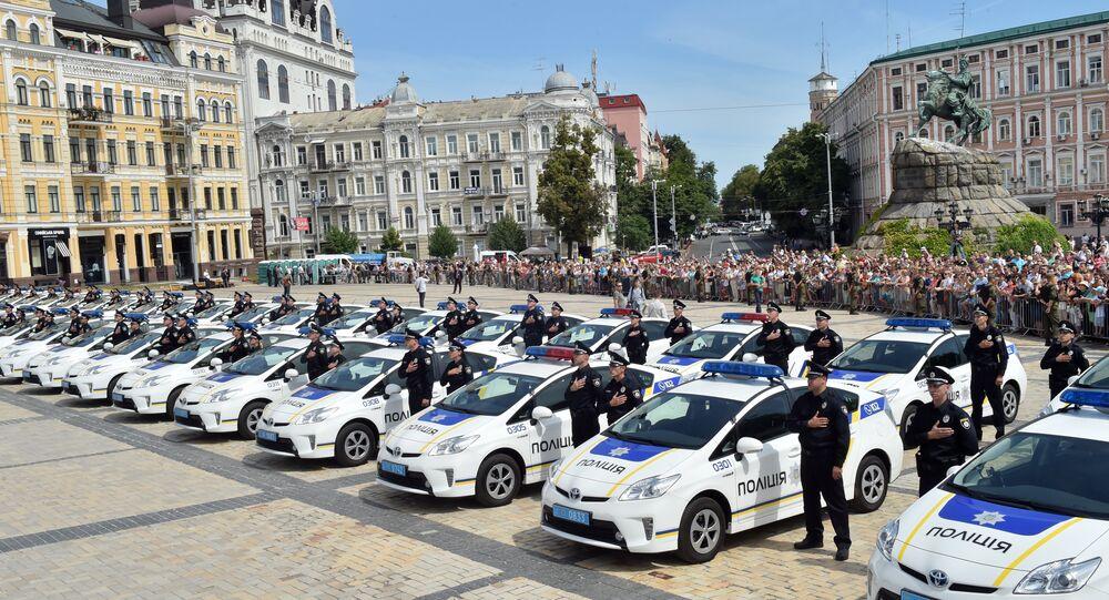 Novo destacamento de polícia ucraniana