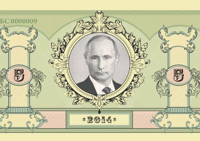 Cédula da associação cossaca Irbis com a imagem de Vladimir Putin