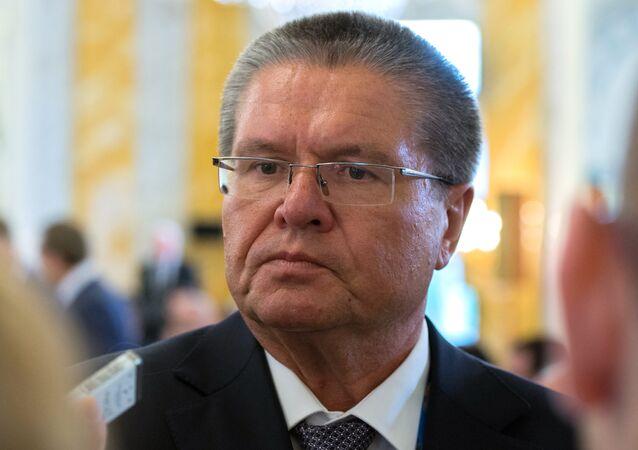 Aleksei Ulyukayev em São Petersburgo. Foto de arquivo