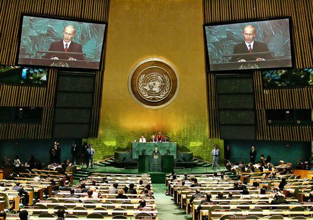 Presidente da Rússia, Vladimir Putin, discursa na Assembleia Geral da ONU em 2005