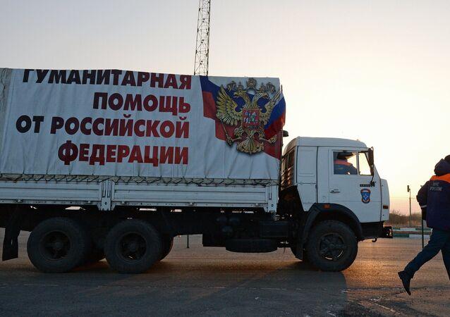 Comboio de ajuda humanitária russa na região ucraniana de Lugansk, em Donbass (arquivo)