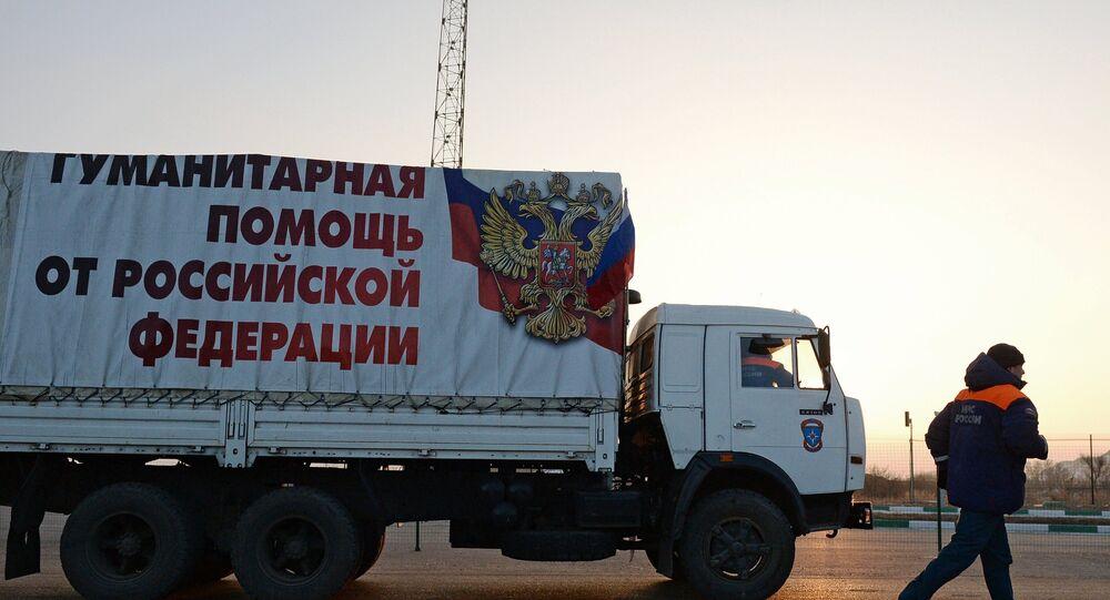 15° comboio de ajuda humanitária russa
