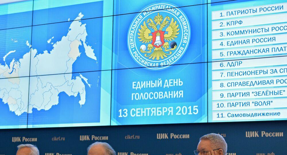 Comissão Eleitoral Central da Rússia divulga resultados iniciais dos pleitos regionais.