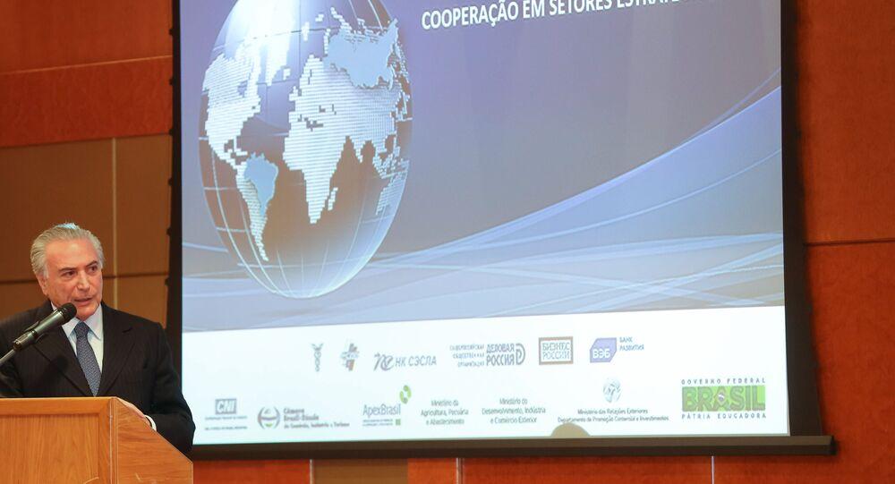 """Michel Temer discursa durante Fórum Empresarial """"Brasil-Rússia: direções estratégicas de cooperação"""", em Moscou"""