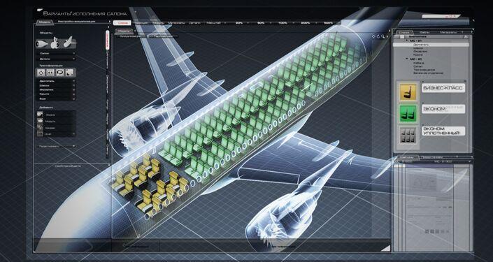 O modelo 3d do avião MS-21 Irkut.