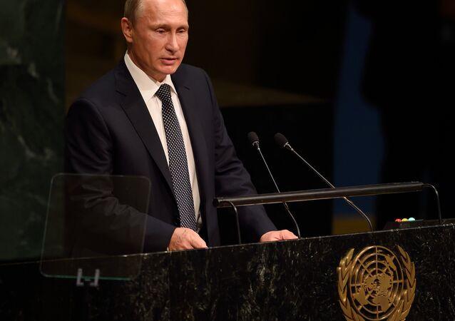 Presidente russo Vladimir Putin faz discurso na 70 sessão da Assembleia Geral da ONU, 28 de setembro de 2015