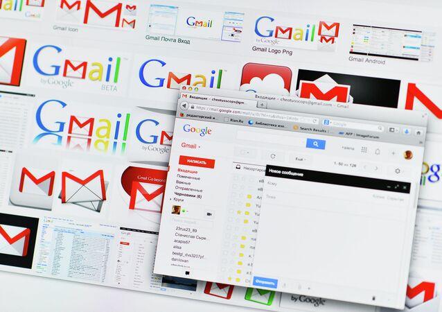 Site do serviço Gmail do Google Russia