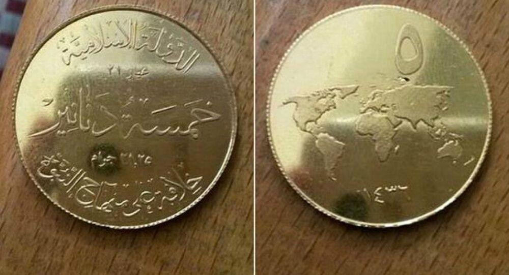 Moeda de dinar islâmico ou dinar de ouro