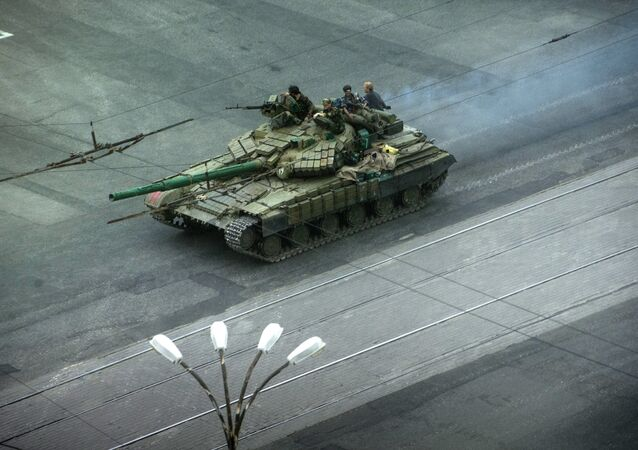 Tanque em Lugansk