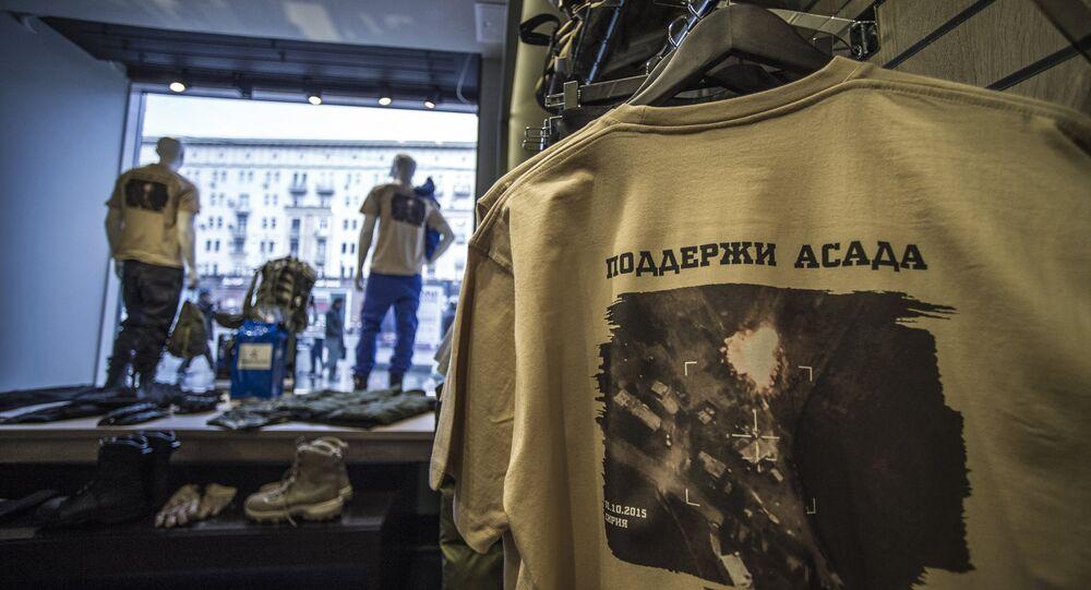 Camiseta em apoio a Assad