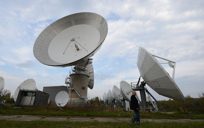 Comunicação via satélites