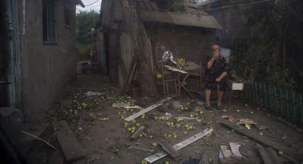 Dias Escuros da Ucrânia