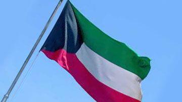 Bandeira nacional do Kuwait
