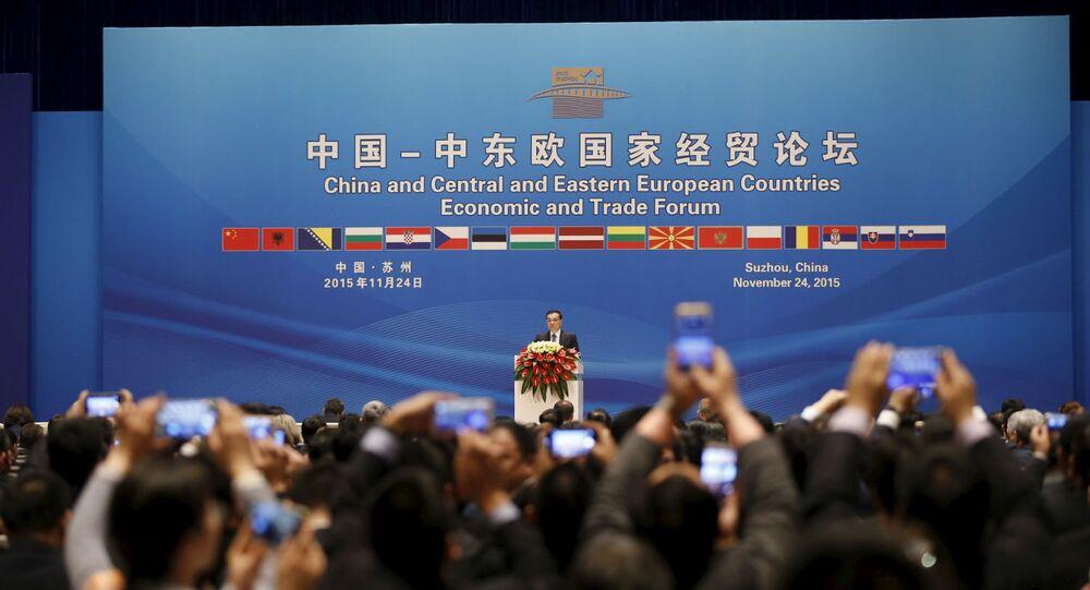 O primeiro-ministro chinês, Li Keqiang, abre o IV Fórum Econômico e Comercial entre a China e o Centro e o Leste da Europa, em Suzhou.