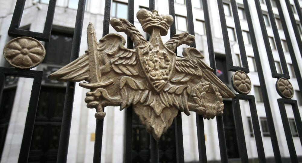 O emblema do Ministério da Defesa russ, 25 de outubro, 2012