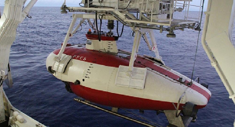 Drone submarino russo Rus.