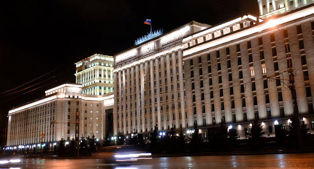 Ministério da Defesa da Rússia