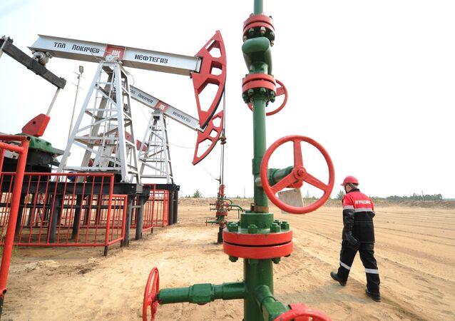 Produção de petróleo em Khanty-Mansiysk