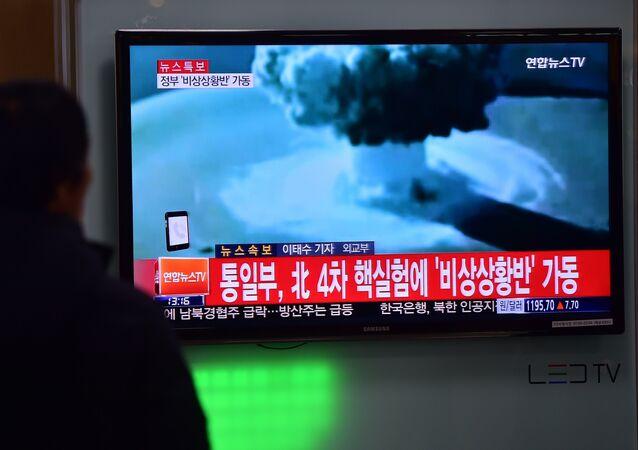 Teste da bomba de hidrogênio da Coreia do Norte