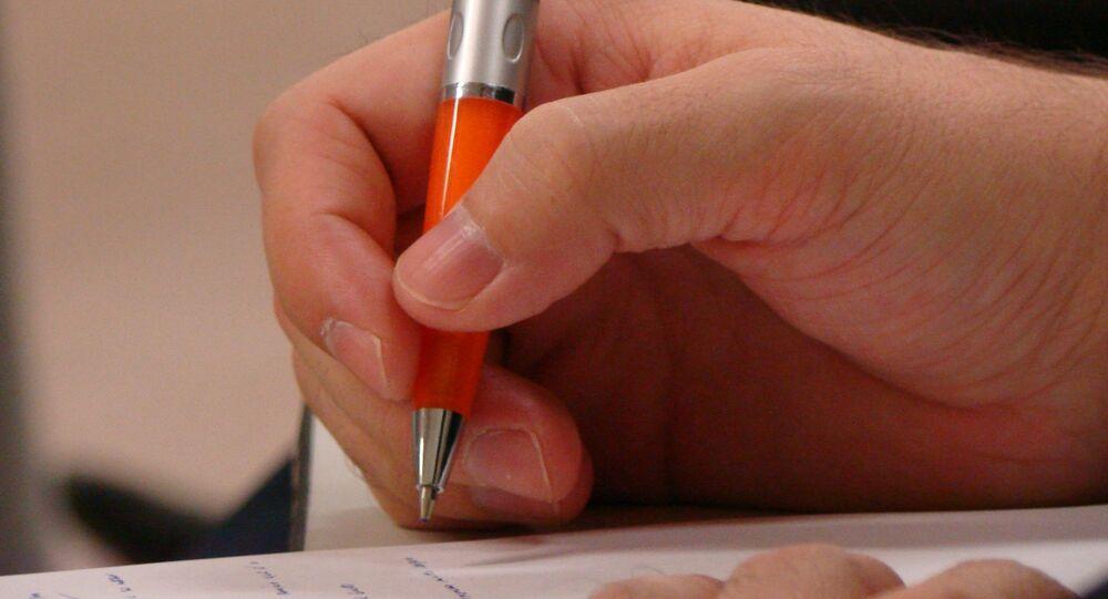 No dia 1 de janeiro as regras do Acordo Ortográfico da Língua Portuguesa passaram a ser obrigatórias no Brasil