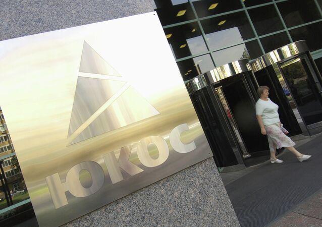 O edifício da empresa Yukos