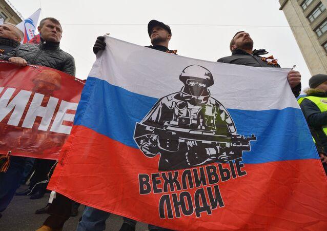 Passeata no Dia da Unidade Nacional em Moscou