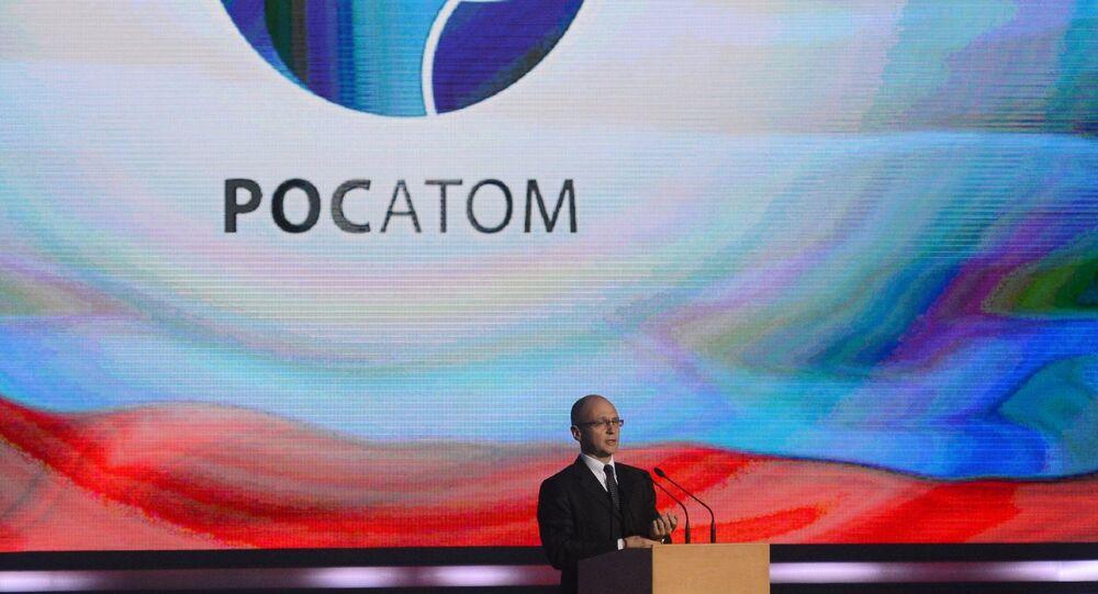 Corporação russa de tecnologia nuclear 'Rosatom'