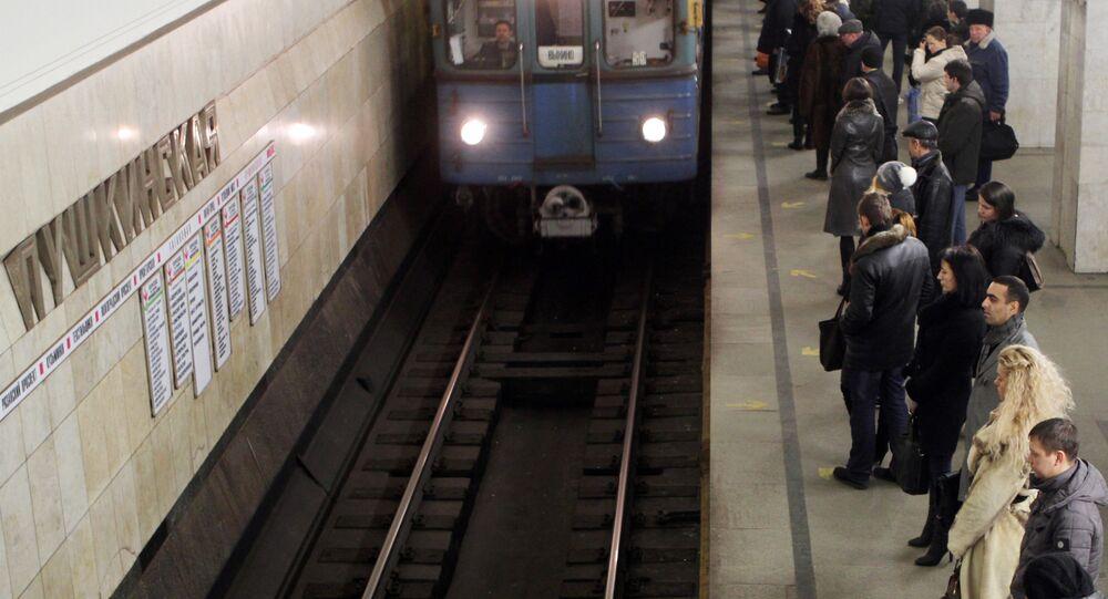 Estação de metro Pushkinskaya em Moscou