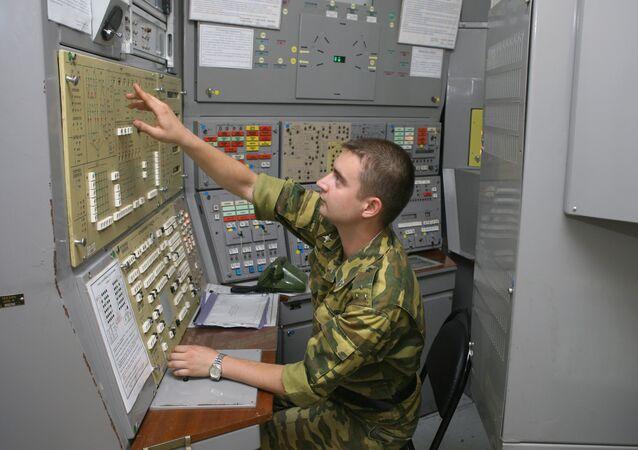 Ponto de comando de Força Estratégica de Mísseis, região de Orenburg, Rússia
