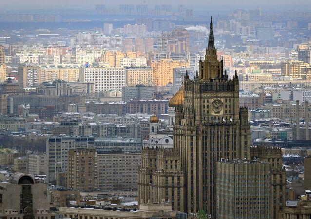 Ministério das Relações Exteriores da Rússia
