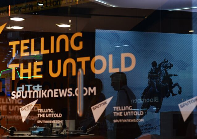 Logo da agência noticiosa Sputnik (foto de arquivo)