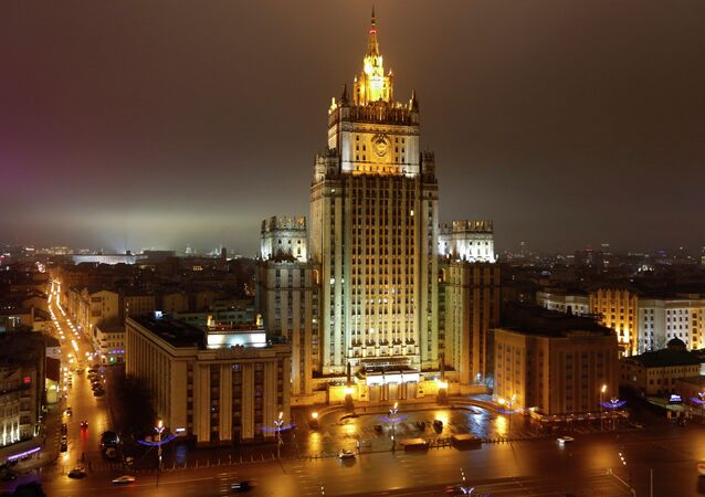 Ministério das Relações Exteriores da Rússia, em Moscou