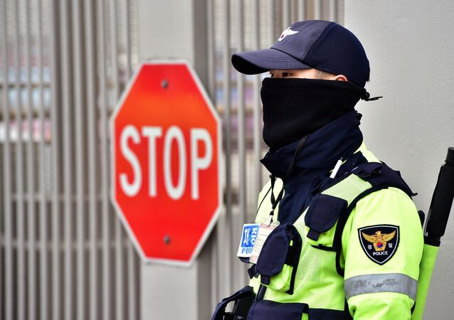 Policial da Coreia do Sul